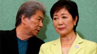 Shuntaro Torigoe (l) Yuriko Koike