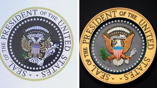 Отредактированная и настоящая президентская печать