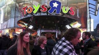 Tienda Toys 'R' US