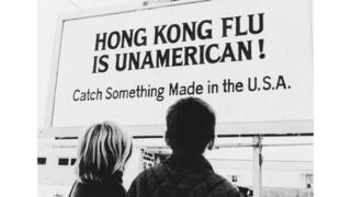 香港流感是舶来品,要得就得美国流感