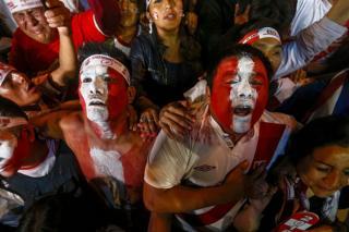 Aficionados de Perú