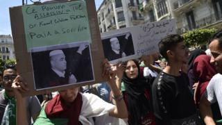 Zanga zanga a garin Alges biyo bayan mutuwa Kamel Eddine Fekhar