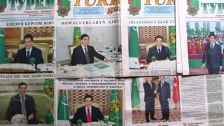Turkmen newspapers