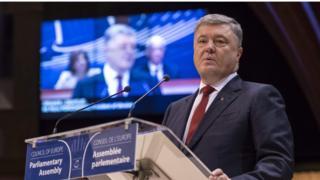 Президент України виступає у Страсбурзі