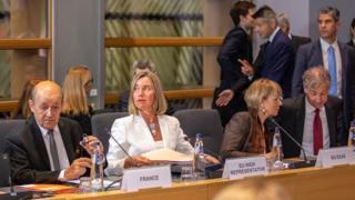 جلسه اتحادیه اروپا
