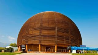 Зграда ЦЕРНа у Женеви