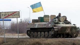 Ukrainian armoured vehicle in Donetsk region, Feb 2015 file pic