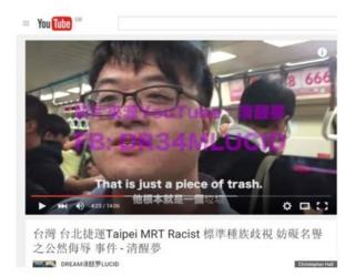 Taiwan You Tube video