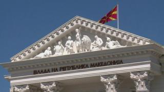 توافق یونان و مقدونیه برای تغییر نام مقدونیه