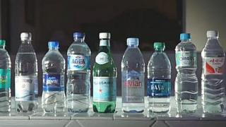 部分被檢測的瓶裝水