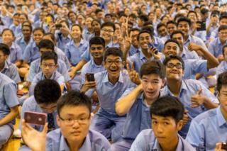 นักเรียนในสิงคโปร์