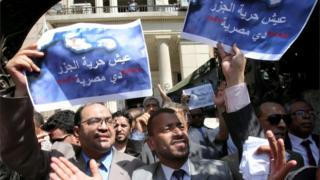 اعتراض مخالفان الحاق دو جزیره به عربستان