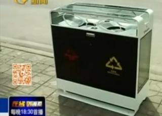 The King Kong bin