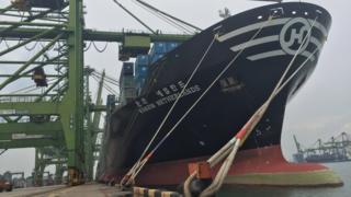 Hanjin vessel