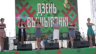 День вышиванки прошел в Белоруссии накануне дня Независимости 3 июля