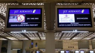 Information screens at Mumbai airport