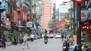 台湾新北市中和的华新街
