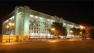 DTX binası