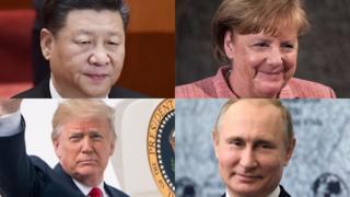Xi Jinping, Ángela Merkel, Donald Trump y Vladimir Putin