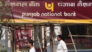 पंजाब नॅशनल बँक, घोटाळा.