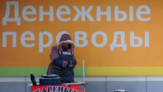 В последние годы объемы переводов из России на Украину падают