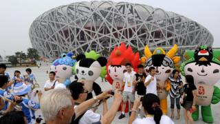 Mascots of the 2008 Olympic and Paralympic Games