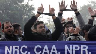 नागरिकता संशोधन क़ानून के ख़िलाफ़ प्रदर्शन