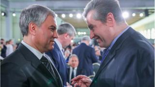 Вячеслав Володин и Леонид Слуцкий