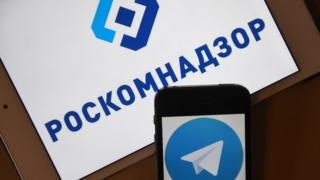 Telegram vs Роскомнадзор