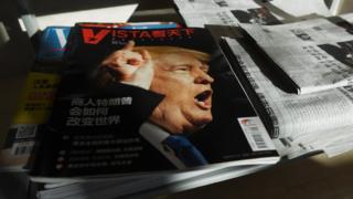 ترامپ روی جلد مجله چینی