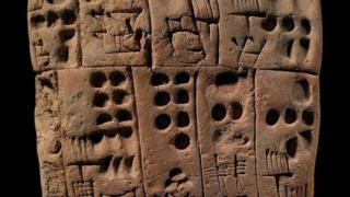 玛雅石灰岩石碑