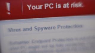 کامپیوتر شما در خطر است