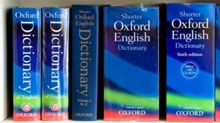 لغتنامۀ جامع انگلیسی