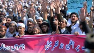 توہینِ مذہب کے خلاف مظاہرہ
