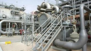 به گفته خبرنگاران با کاهش درآمدهای نفتی عربستان، دولت این کشور در صدد درآمدزایی از منابع غیرنفتی است