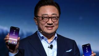Samsung's DJ Koh