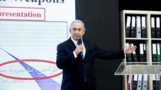 بنیامین نتانیاهو، چند روز پیش از اعلام تصمیم آمریکا گفت که ایران درباره برنامه هستهایاش دروغ میگفته