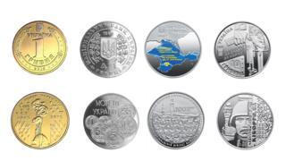 Юбилейные монеты Нацбанка