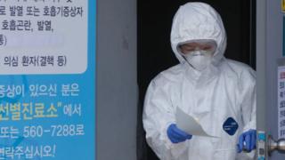 Científica surcoreana