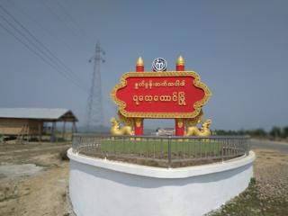 ရသေ့တောင်မြို့နယ်