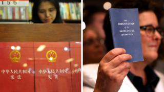 中国宪法、美国宪法
