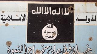IŞİD bayrak