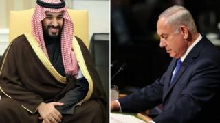 इसराइल और सऊदी