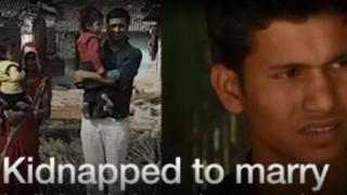 ভারত, নারী