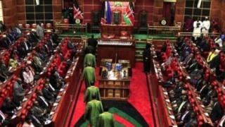 केनियाची संसद