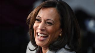 Fice teach of Democratic US presidential hopeful Kamala Harris, who has now announced she is withdrawing from the 2020 presidential speed