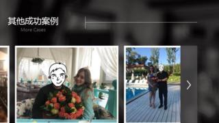 40 чоловіків з Китаю знайшли свою в Україні жінок