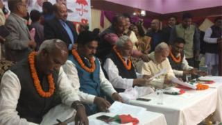 राजपा नेता