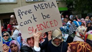 مظاهرة ضد كبت حرية الإعلام في تركيا
