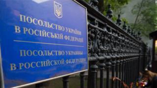Акция памяти погибших в Одессе у здания украинского посольства в Москве